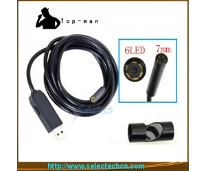 7mm-5M Waterproof USB Wire medical endoscope tube camera from medical endoscope tube factory SE-705M